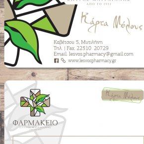 Member PVC Cards